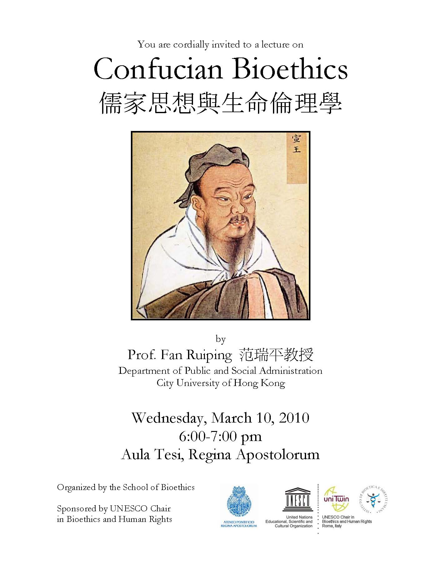 Poster_-_Ruiping_Fan_-_Confucian_Bioethics_-_March_10_2010