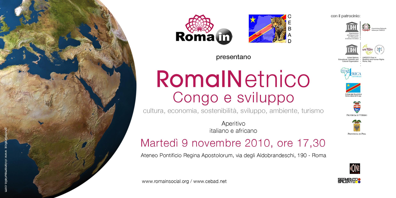 RomaInEtnico_cartoncino_stampa