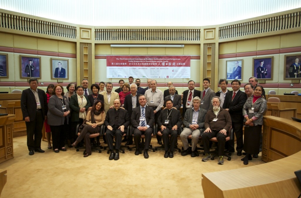 UNESCO Chair hosts Third International Conference on Bioethics, Multiculturalism and Religion in Hong Kong