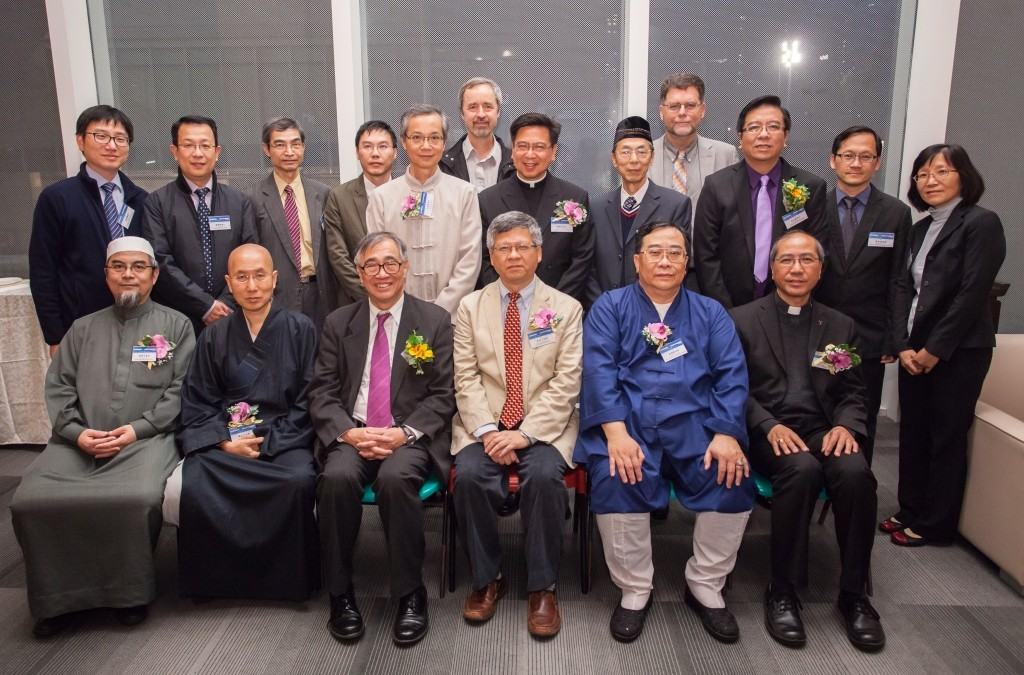 Hong Kong Religious Symposium: The Meaning of Social Responsibility in a Free Society