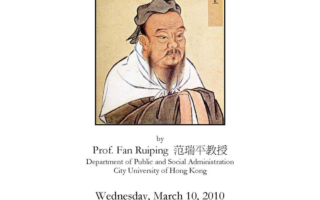 Confucian Bioethics, Dr. Fan Ruiping